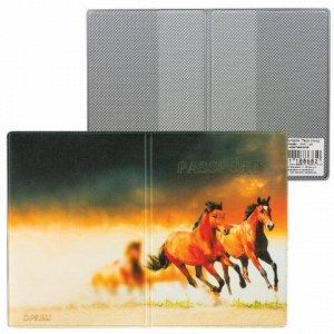 """Обложка для паспорта """"Лошади"""", кожзам, полноцветный рисунок, ДПС, 2203.Т9"""