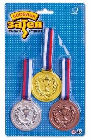 Праздничная медаль чемпиона, НАБОР 3 штуки (золото, серебро, бронза), 1507-0415
