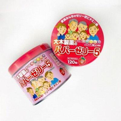 Японские витамины, БАды и вкусняшки! Все хиты в наличии  — Витамины для детей — Витамины и минералы