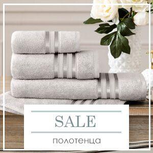 Акция на ДОМАШНИЙ ТЕКСТИЛЬ! Выгодно! Экономия до 74% 🔴 — Наборы полотенец HARMONIKA — Текстиль