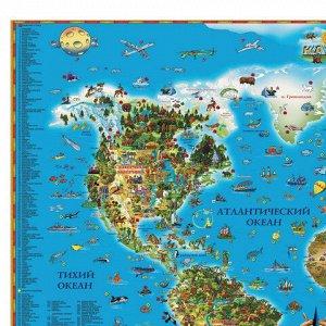 """Карта настенная для детей """"Мир"""", размер 116х79 см, ламинированная, 629, 450"""
