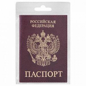 """Обложка для паспорта STAFF """"Profit"""", экокожа, """"ПАСПОРТ"""", бордовая, 237192"""