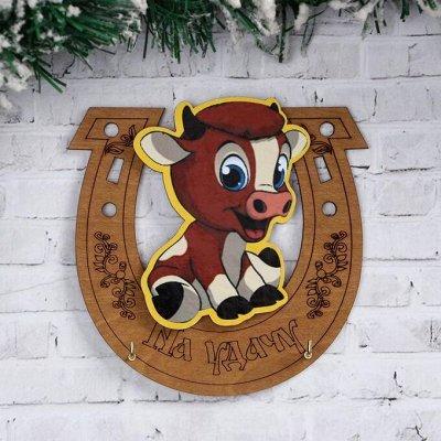 Сима НГ 2021 - подарки с символом года