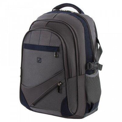 ЛУЧШАЯ канцелярия для школы, дома, офиса. ОПТОВЫЕ ЦЕНЫ-2 — Сумки и рюкзаки деловые — Сумки и рюкзаки