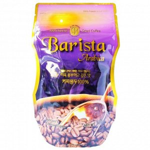 Кофе Barista Арабика, 170г
