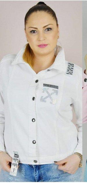 Джинсовая куртка белая