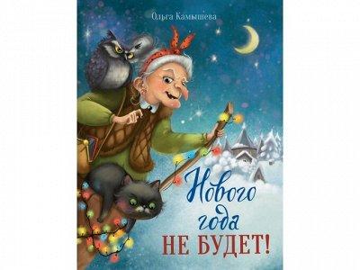 Книжки малышам и школьникам2 — Детская художественная литература. ДХЛ — Детская художественная литература