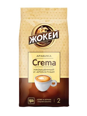Кофе Жокей молотый в/сорт Крема, 230г