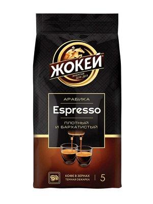 Кофе Жокей молотый в/сорт Эспрессо, 230г