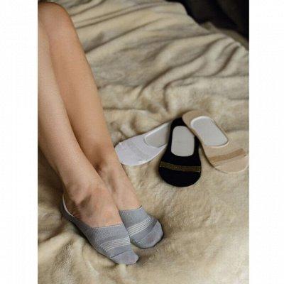 Трикотаж Натали! Лучшие цены✔КПБ Шторы Покрывала — Женские носки — Носки