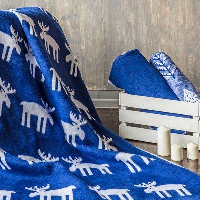 Простыни на резинке в наличии! По лучшим ценам! — Байковые одеяла — Спальня и гостиная