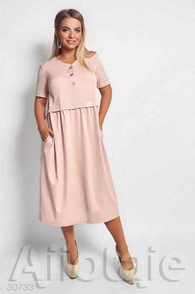 AJIOTAJE-женская одежда 29. До 62 размера.