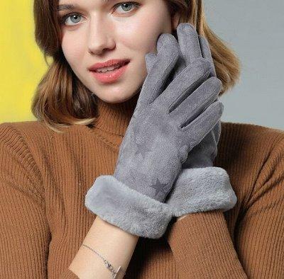 Распродажа ПУХОВИЧКОВ❄️перчатки, шапки, шарфы❄️СКОРО ЗИМА — Перчатки — Вязаные перчатки