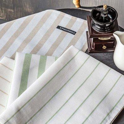 Ермолино! Одеяла от 369 рублей! — Кухонный текстиль — Текстиль
