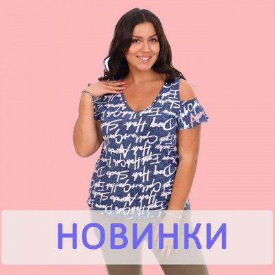 Лиза - красивая домашняя одежда и текстиль-41! — Новинки ждут Вас! — Одежда