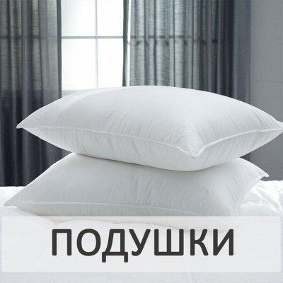 Лиза - красивая домашняя одежда и текстиль! — Подушки — Спальня и гостиная