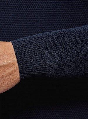 Джемпер фактурный с круглым вырезом