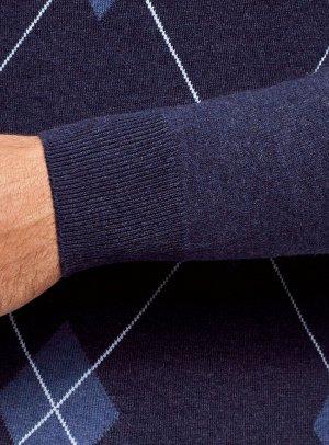 Джемпер жаккардовый с геометрическим узором
