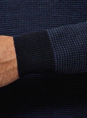 Джемпер фактурный с контрастной отделкой