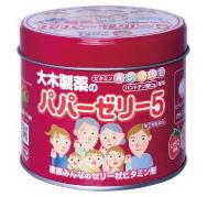 PAPA JELLY Витамины-желе для детей с клубничным вкусом
