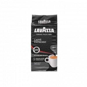 Кофе Lavazza Espresso, молотый, 250г в/у
