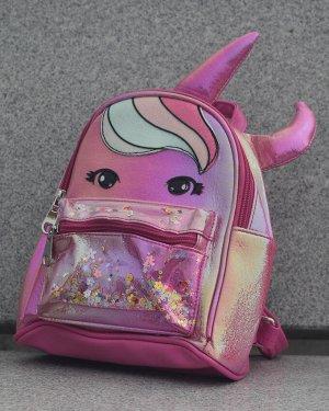 Рюкзачок Единорог