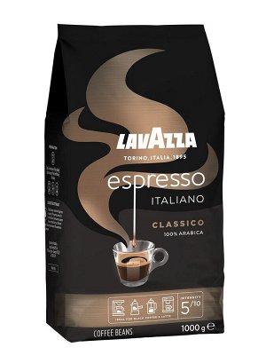 Кофе Lavazza Espresso Italiano, зерно, 1000г