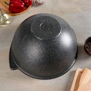 Казан для плова KUKMARA Granit ultra 7 л, антипригарное покрытие