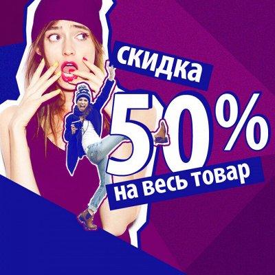Экспресс!Ликвидация склада! Сток Лета - Футболки 99 рублей! — Сток женской одежды — Юбки