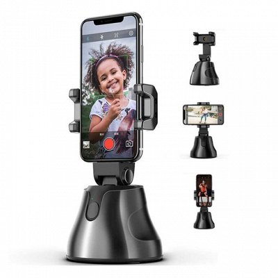 Скидки!!! Пристрой от Lesyarki-38 — 🔥APAI GENIE 360-супер гаджет для съёмки видео и фото🔥 — Для телефонов