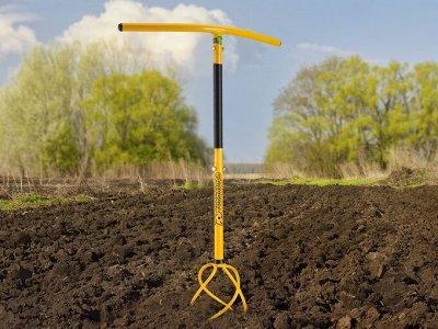 Грунт классман, школьная одежда, инструмент Торнадика — Сад и Огород: инструменты, грунт, удобрения — Семена