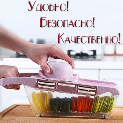 Мега пристрой  товаров для кухни, ванной, рукоделия, одежды! — Кухня — Аксессуары для кухни