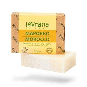 Натуральное мыло ручной работы Марокко | 100 гр