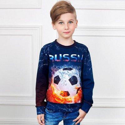 ⭐ Стиляж ⭐Улётный детский трикотаж❗ Школа ❗Новинки   — Свитшоты, джемпера, водолазки для мальчиков — Пуловеры, джемперы