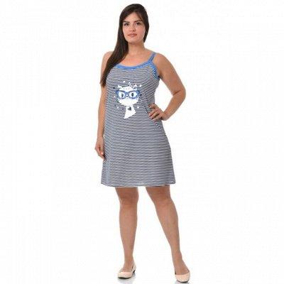 Елена37 - 26. Одежда для дома. До 72 размера. — Платья, сарафаны — Платья