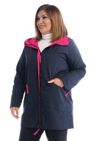 Куртка-4554