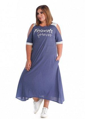 Платье-2462