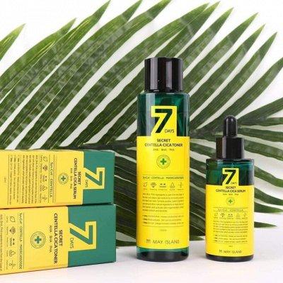 🍒Korea Beauty Cosmetics 🍒Косметика из Кореи🍒 — May Island — Восстановление и увлажнение