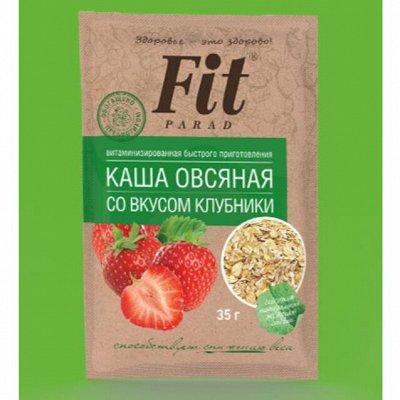 ФитПарад® - Больше удовольствия - меньше калорий! NEW — Каши льяные, овсяные — Диетические продукты