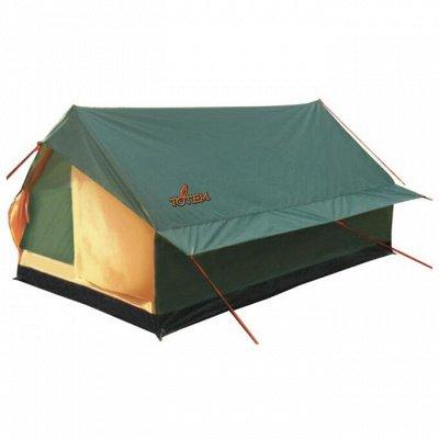 В ожидании Лета! ☀ Все для туризма и летнего отдыха! — Палатки и спальники — Спорт и отдых