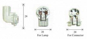 Разъем для лампы дополнительного освещения T10 and T16 W2,1x9,5d  C1583E