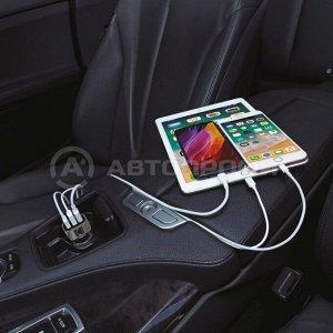 Зарядное устройство KODAK UC110, 3 USB-порта по 2,4А., 12В, система защиты от замыкания