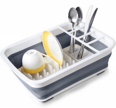 ✌ ОптоFFкa*Всё в наличии* Всё для кухни и дома и отдыха*✌ — Складная сушилка для посуды — Системы хранения