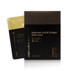 Cosima Hyaluronic Acid & Collagen Sheet mask Увлажняющая маска с гиалуроновой кислотой и коллагеном, 23 мл