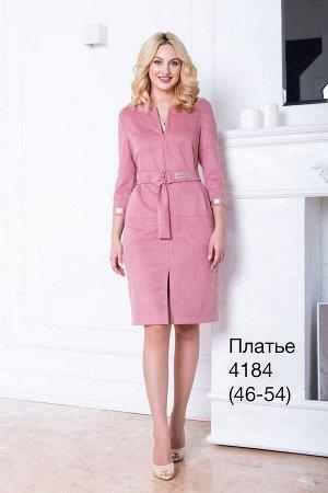 Платье Nalina Артикул: 4184