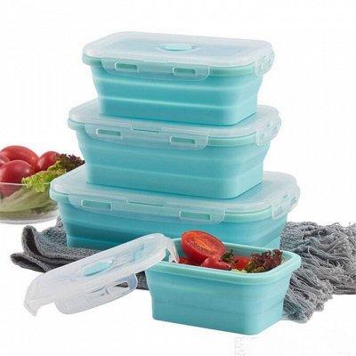 ✌ ОптоFFкa*Всё в наличии* Всё для кухни и дома и отдыха*✌ — Контейнеры пластиковые — Системы хранения