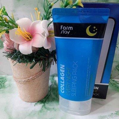 Korea - Shop: профессиональный уход для волос дома — Маски для лица — Для лица