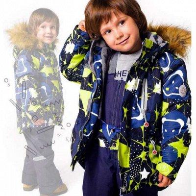То, что нужно всем: товары для дома, бытовая химия одежда. — Верхняя одежда для детей — Одежда