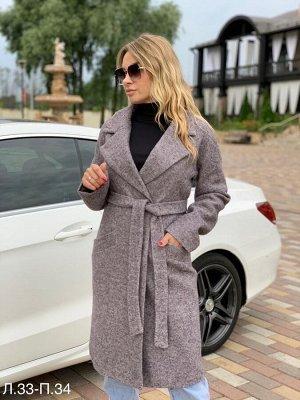 Пальто Классические модели в спокойных пастельных тонах
