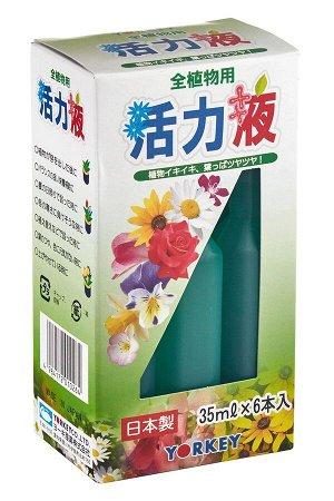 Универсальное удобрение для всех видов растений 35 мл *6 шт.